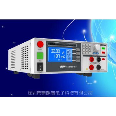 尚沄接地导通测试仪SW3403