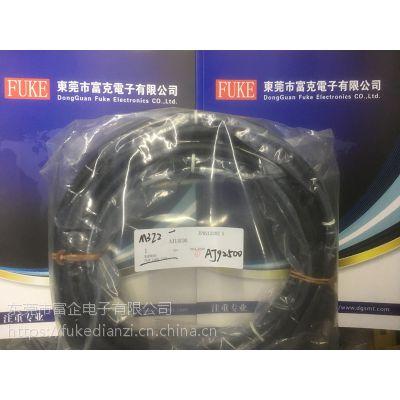 Fuji/富士NXT2代相机排线AJ17K00