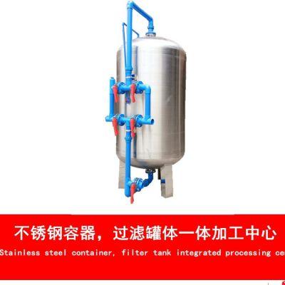 湛江廉江市农村地下水河水除泥沙澄清水质立式机械砂滤器 广牌厂家