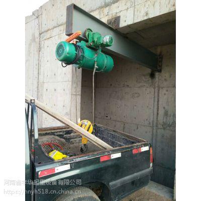 亳州销售快慢速电动葫芦起重机