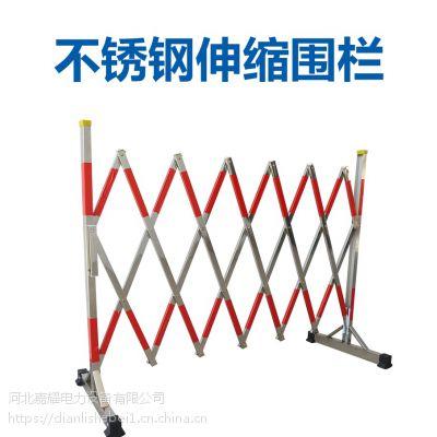 玻璃钢伸缩安全围栏_不锈钢带式伸缩围栏