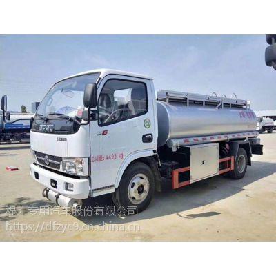 液化气要用什么车运输 哪里有卖化工液体运输车