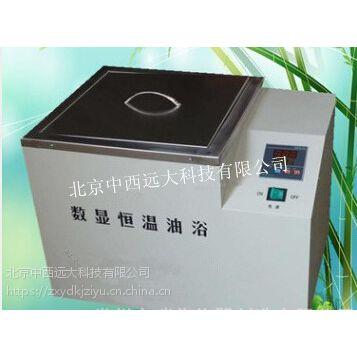 中西数显恒温油浴锅300℃(中西器材) 型号:M395963库号:M395963