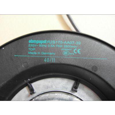 现货供应EBM风扇 ebmpapst风机 R2S175-AA07-39 230V全新原装