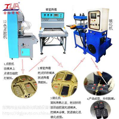 硅胶JY-A02 63T油压机厂家 金裕精机