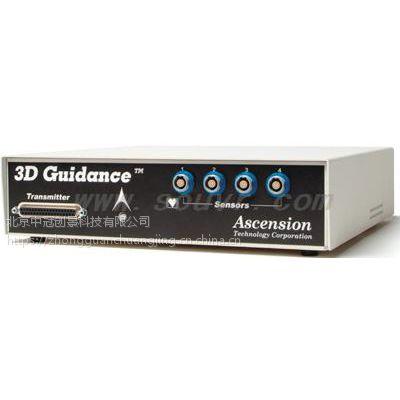 Ascension 3D Guidance medSAFE 电磁式空间位置追踪系统