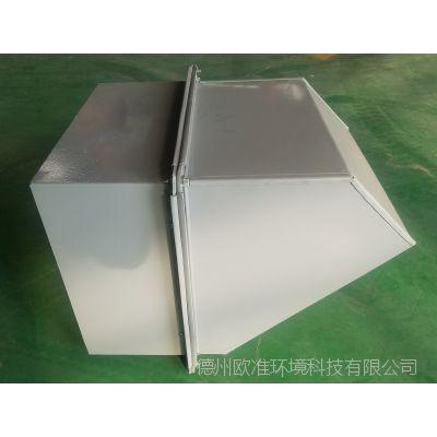 欧准DWEX-550D4边墙轴流风机 低噪声壁式侧墙排风扇 节能高效风量大