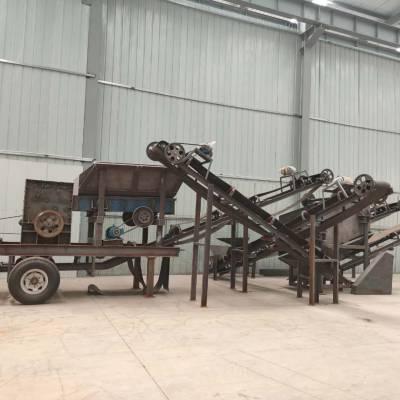 毕节可随时转移设备的移动式碎石机_车架式流动碎石机效果如何