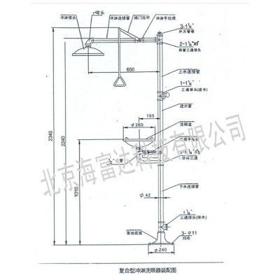 复合式不锈钢洗眼器(中西器材) 型号:SB18-S1200库号:M267718
