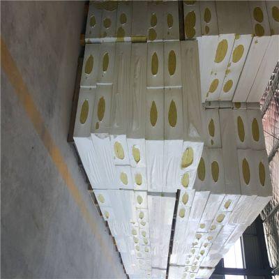 上虞市高密度玄武岩岩棉板3公分今日厂家报价