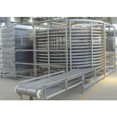 供应包子速冻生产线 包子速冻机 速冻隧道 面点单冻机 包子螺旋速冻机
