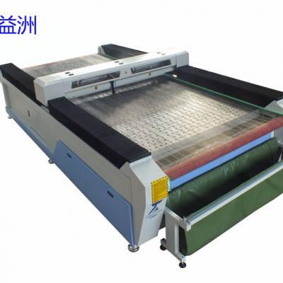 皮革、布料沙发专业切割机全自动激光切割机自带纠偏系统