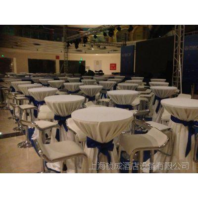 上海专业高吧桌出租 会展吧桌出租 宴会吧桌出租
