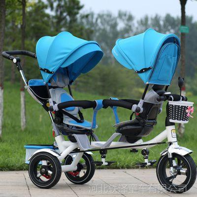 儿童推车双人婴儿车 双胞胎推车 儿童三轮车脚踏车 童车一件代发