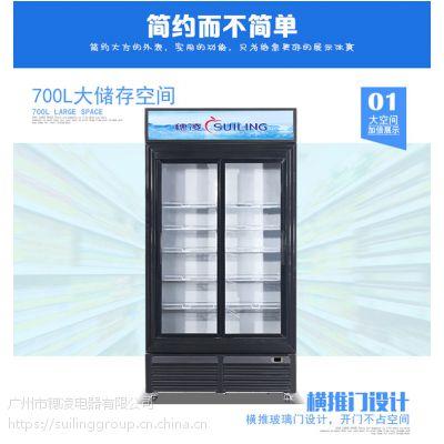 穗凌LG4-900M2/WT单温无霜风冷