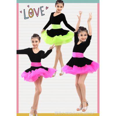 新款女童拉丁舞裙秋季长袖练功服丝绒比赛演出表演服装少儿连衣裙
