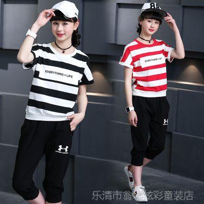 童装女童套装 夏装新款大版型女童条纹T恤7分裤两件套9-15岁