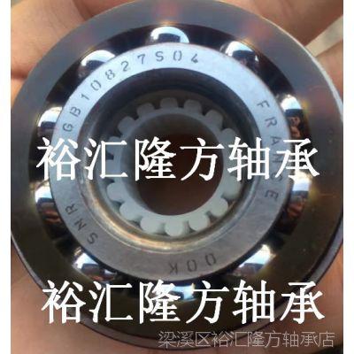 高清实拍 SNR GB10827S04 汽车轴承 GB 10827 S04  原装正品