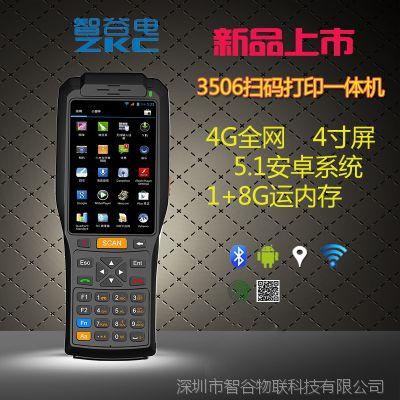 全网通4G 安卓手持不干胶标签打印扫码刷卡 车牌识别停车收费PDA