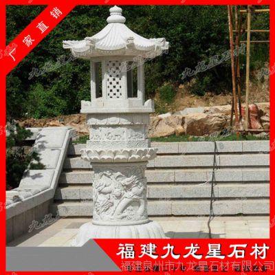 石雕灯笼供应 花岗岩石灯笼 寺庙禅灯雕刻