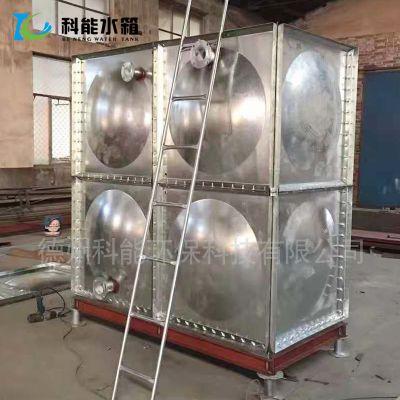 厂家生产镀锌钢板水箱 Q235碳钢热镀锌水箱 装配式消防地埋供水设备