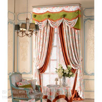 成都窗帘店|窗帘装修|7克拉布艺窗帘