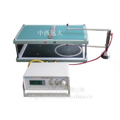 中西DYP 静电场描绘实验仪 型号:SH50-HLD-DZ-IV库号:M24509