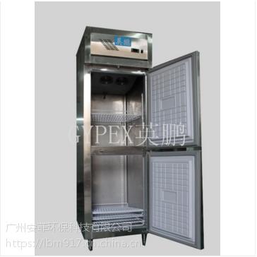 不锈钢防爆恒温恒湿柜YP-P400EX