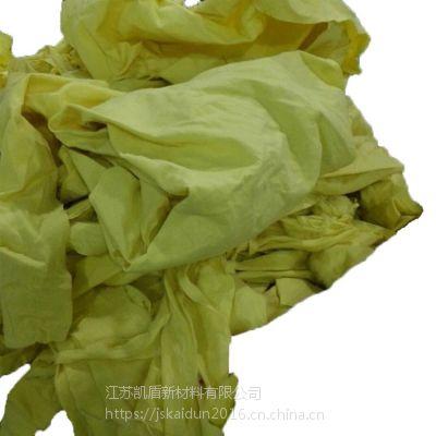 防火棉 黄芳纶纤维无纺布 耐磨耐高温可定制模切