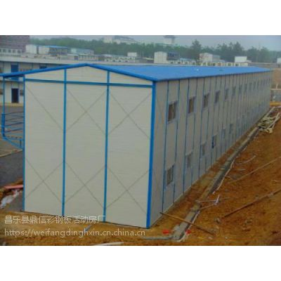 枣庄台儿庄区建筑活动板房——台儿庄区彩钢板房——框架板房材料供应安装厂家
