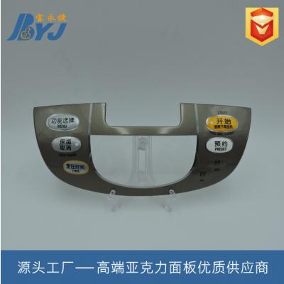 厂家定制 2019新款 煮粥神器电器触控面板 高硬度亚克力面板 佛山生产
