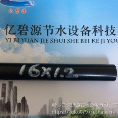 西安亿碧源滴灌管厂家批发16PE毛管0.8壁厚