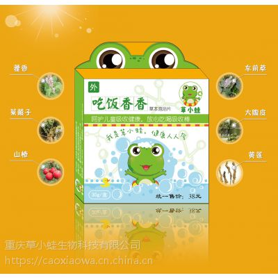 草小蛙吃饭香香草本泡浴片