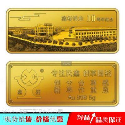 金条定制 纯金金条 黄金金条制作 含金999千足金金条