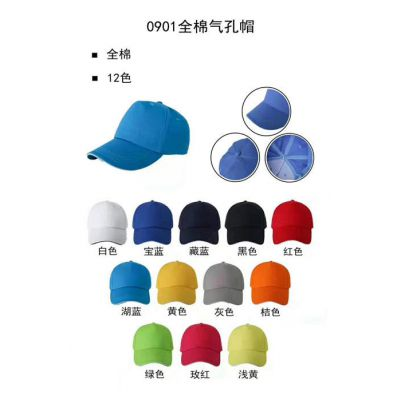 专业帽子制作-轩竹苑(在线咨询)-昆明专业帽子