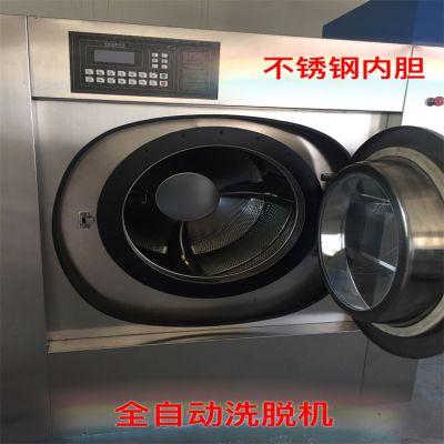 洗涤设备全自动洗脱机 电脑控制 全自动 手动可任选 欢迎选购