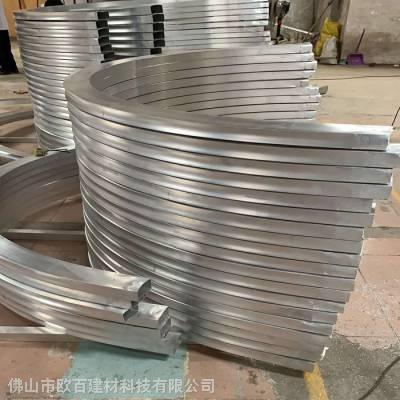 铝方通吊顶_铝方通拉弯弧形定制厂家