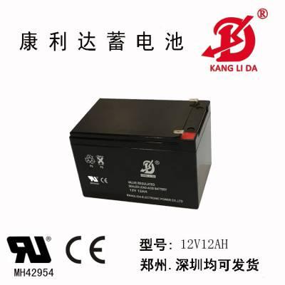 郑州供应12v12ah售饭机蓄电池铅酸免维护蓄电池