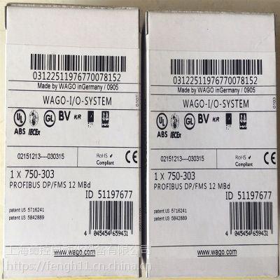 WAGO750-478万可模块养护与维修[万可PLC]