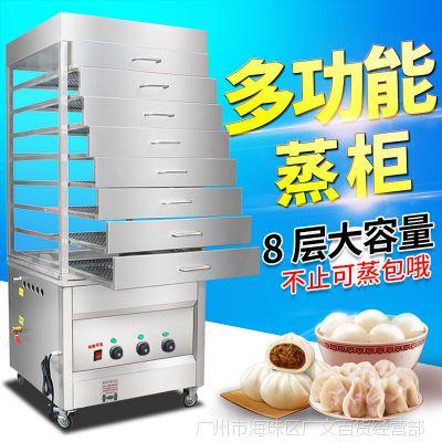 格立玛 商用电气燃气蒸包柜 钢化玻璃蒸炉蒸包机馒头海鲜保温柜