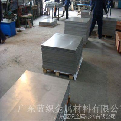 GR5美国进口钛合金 GR5板材、圆棒