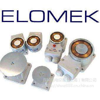 瑞士ELOMEK吸门器GPT24V系列、ELOMEK瑞士产门吸GPT7150012船用吸门器