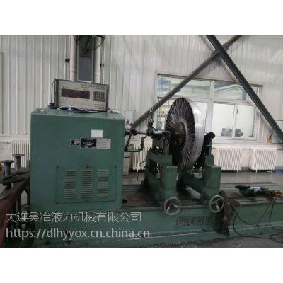 江苏连云港昊冶液力偶合器维修、油泵、耦合器专业