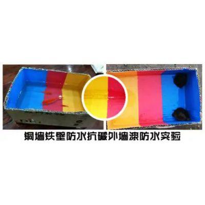 甘肃防水涂料、数码彩漆品牌、防水涂料价格
