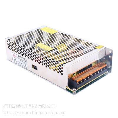浙江Smun西盟开关电源48V3.2A150W变压器直流电源价格