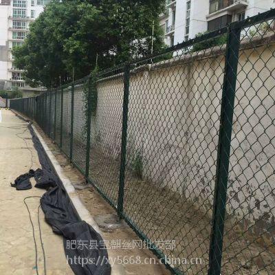 宝麒护栏网 六安球场勾花围栏网 锌钢围墙护栏网 厂家包安装