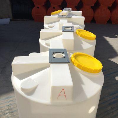 厂家直供耐酸碱污水搅拌罐药水搅拌罐1吨pe加药罐
