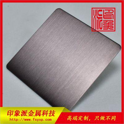 彩色不锈钢拉丝板厂家直销 咖啡金不锈钢装饰板