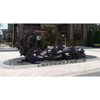 厦门浪花和鱼锻铜雕塑 动物 大门 景观雕塑