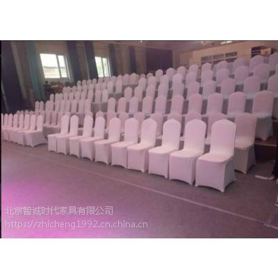 北京专业宴会椅租赁服务 椅套干净 管摆放布场